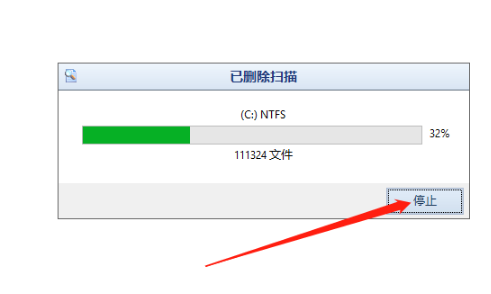 Windows 10 Manager怎么还原3