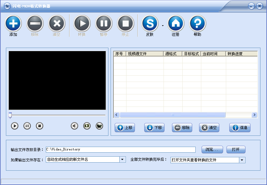 Quicktime player官方下载截图2