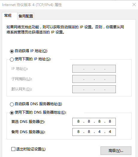 kindle for pc 无法连接1
