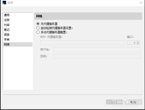 kindle for pc 无法连接2