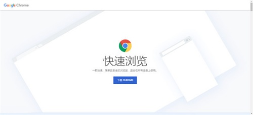 chrome for mac截图1