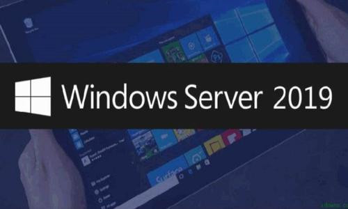 Windows Server 2019下载截图1