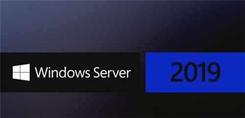 Windows Server 2019下载截图2