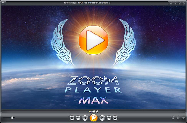 Zoom Player MAX 15