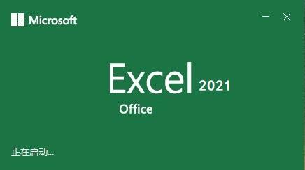 Excel2021