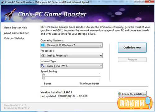 Chris-PC Game Booster下载截图2