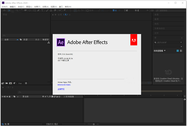 After Effects2021