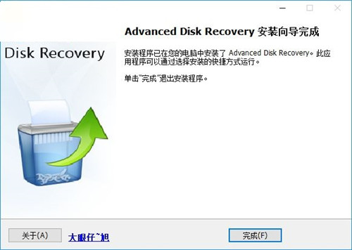 Advanced Disk Recovery功能介绍