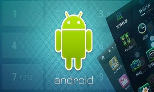 Android ADT