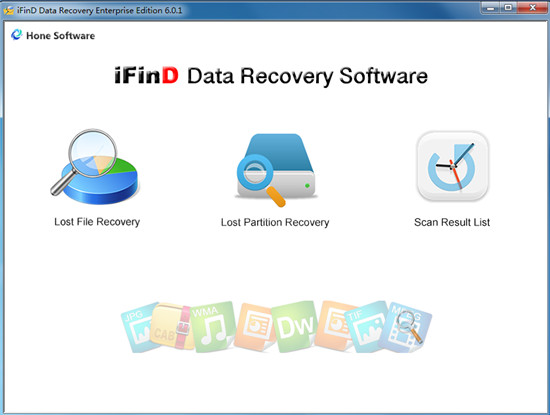 iFind Data Recovery Enterprise破解版截图1