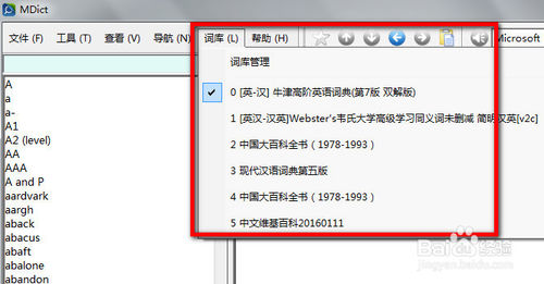 Mdict词典截图7